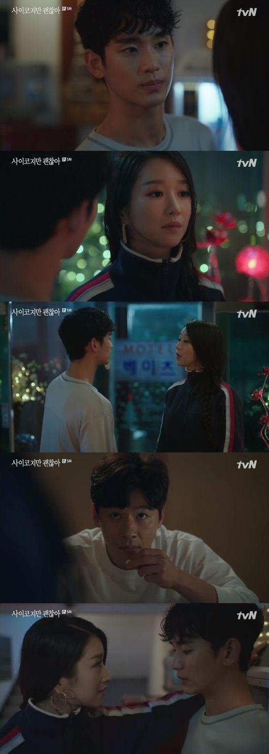'사이코지만 괜찮아' 김수현, 서예지와 저주받은 성에서 '재회'