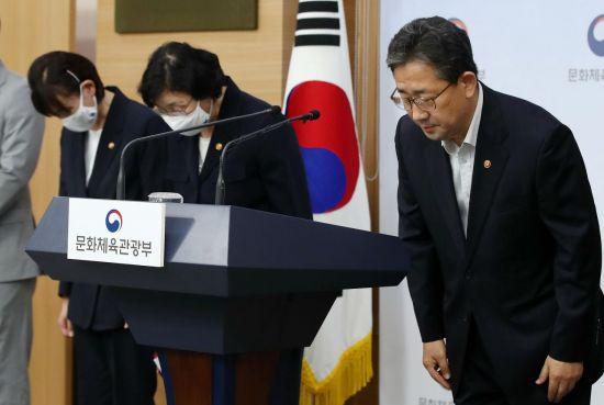 """""""포상금 당장 회수해라"""" 최숙현 선수 가해자들 '포상금' 회수 될까"""