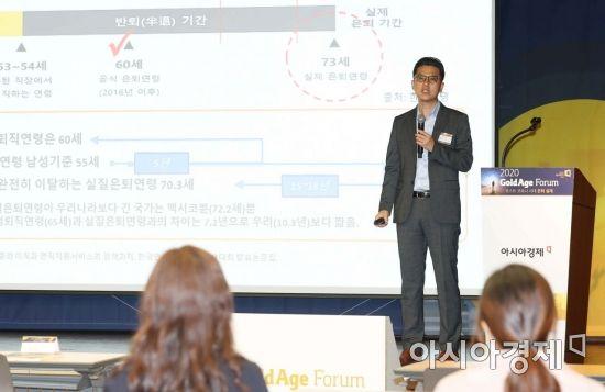 [포토]김태우 한화생명 국제공인재무설계사 주제 발표