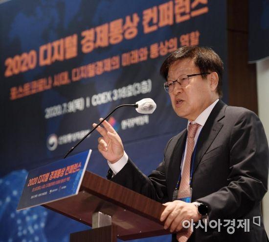 [포토] 김영주 회장, 디지털경제통상 컨퍼런스 개회사