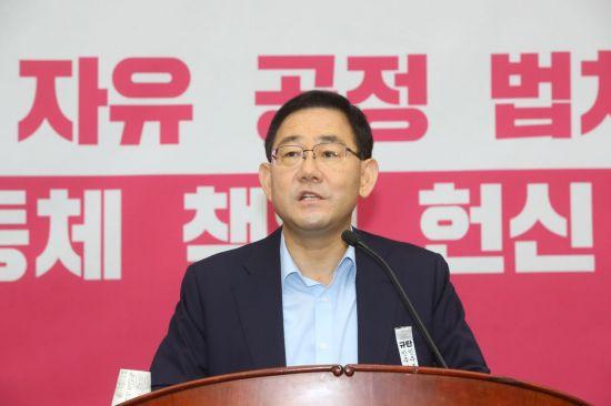 """주호영 """"피해자 '나경원 보좌진' 물타기 가짜뉴스에 단호히 대처할 것"""""""