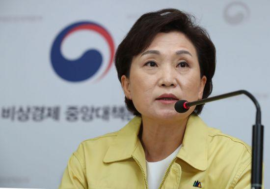 """김현미 """"부동산 대책, 증세 목적 아니야…불로소득 환수할 것"""""""