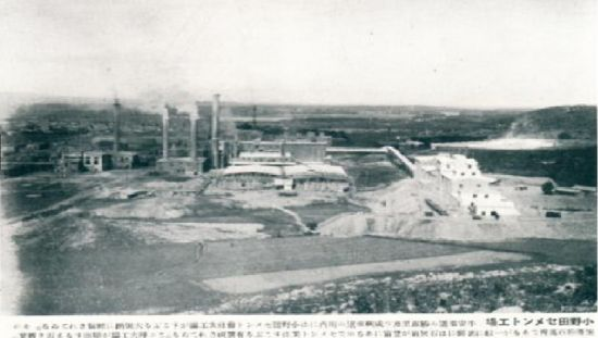 한국의 시멘트산업사