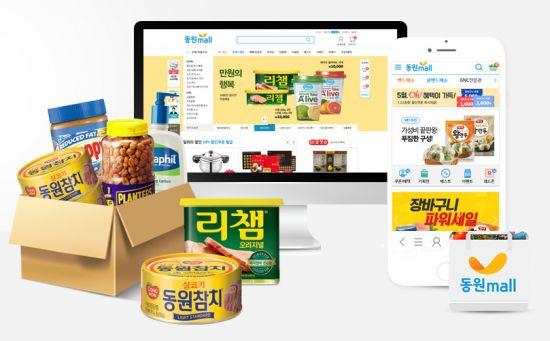 식품·패션 '온라인' 둥지…네이버·카카오 동침도 불사