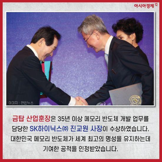 [카드뉴스]대한민국을 발명으로 빛낸 영웅들