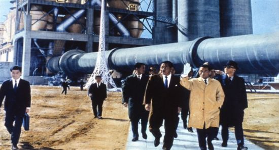 ②'경제개발계획' 추진과 '시멘트협회'의 출범