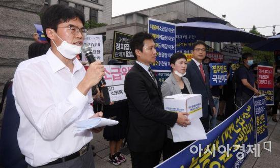 [포토] 부동산 대책 규탄 발언하는 '617 부동산 피해자