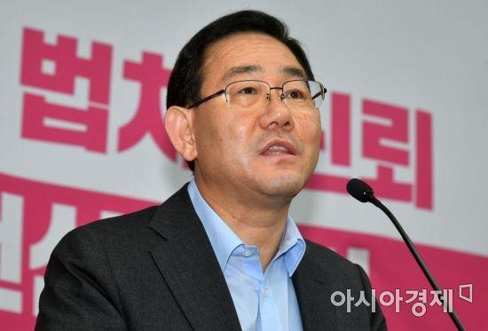 """주호영 """"부동산 두 채 가진 건 범죄?…공산주의·헌법파괴"""""""