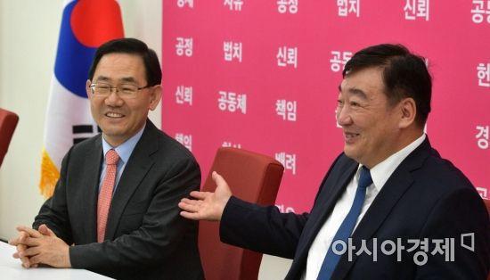 [포토] 주호영 원내대표 예방한 싱하이밍 중국 대사