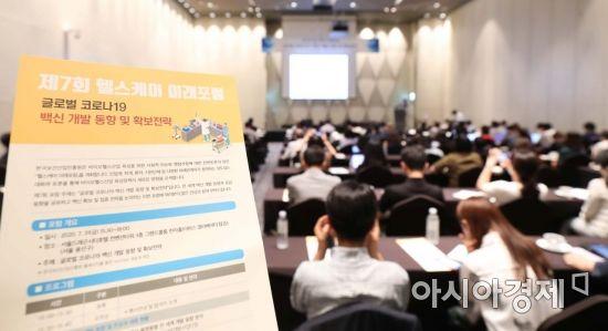 [포토]코로나19 백신 글로벌 개발 동향