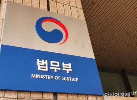 2024년부터 형사사건 수사·재판서 종이문서 사라진다