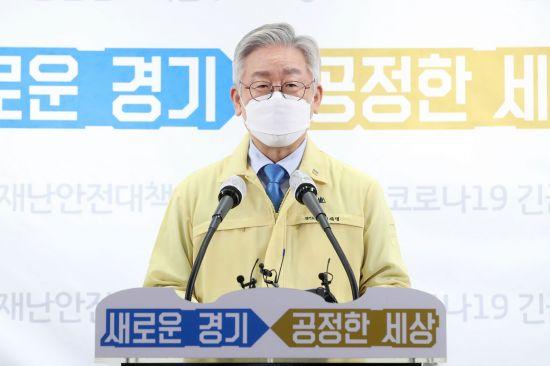 경기도, 코로나 진단거부 '사랑제일교회·광화문 집회참가자' 2차 고발