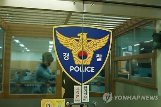 """고3 학생 SNS 호소 """"현장실습 갔다가 '성추행'당했다…친구도 겪어"""""""