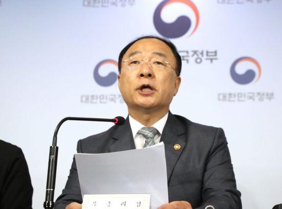 """조세·국민부담률 증가…""""중산층 부담 는다"""""""
