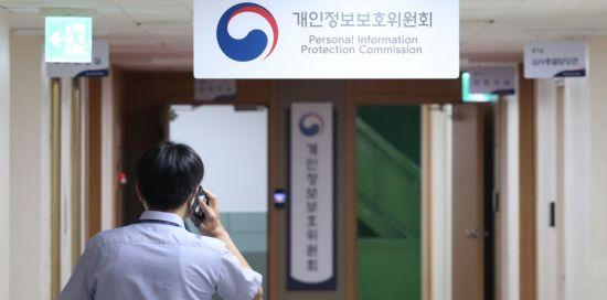"""개인정보위, 내년 예산 368억원 확정…""""안전한 데이터 활용"""""""