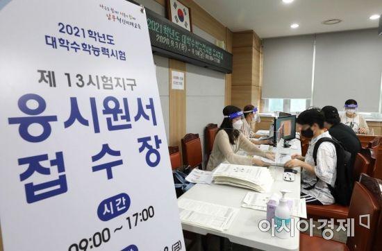 학교밖청소년센터에서 수능 교재 2만여권 무료 제공