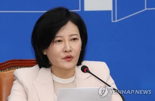 """[종합]이수진 """"테러단체 위협 막아지길···개천절 집회 법으로 막겠다"""""""