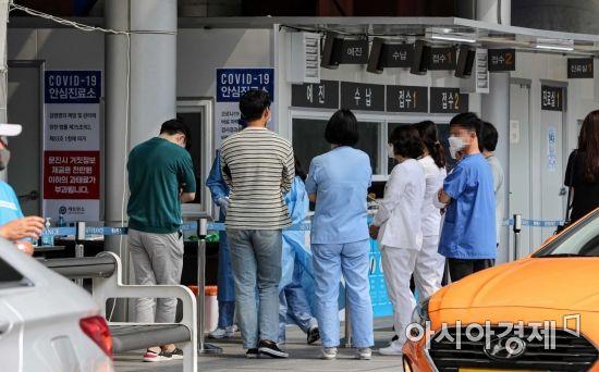 서대문구 세브란스병원 재활병동 외래 폐쇄 … 확진자 52명