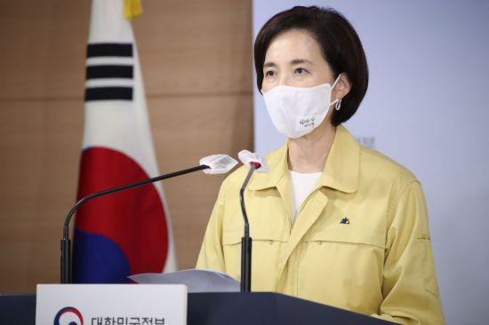 """수도권 21일부터 등교 수업 재개…유은혜 """"추석 이후는 다시 협의"""""""