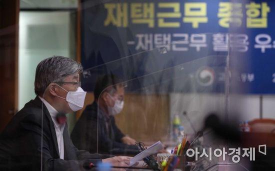 [포토]발언하는 이재갑 장관