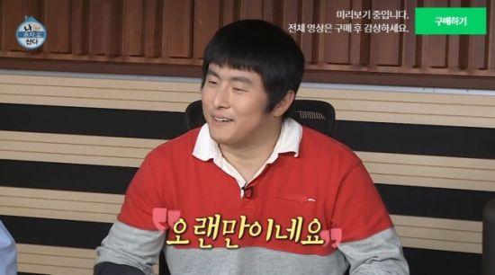"""'나혼산' 복귀 기안84 """"제가 아직 부족하다, 사는 게 참…"""""""