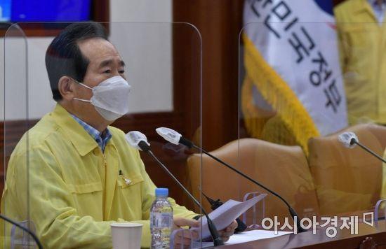[속보]정 총리, 총리실 직원 양성 판정에 코로나19 검사받아