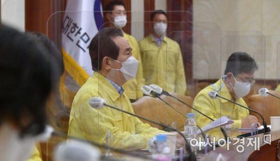 정 총리, 직원 확진에 코로나19 검사…자택 대기(상보)