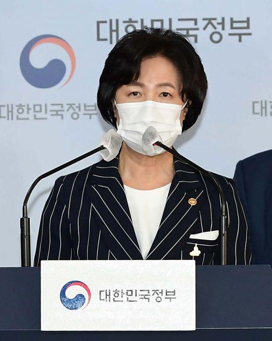 """국민의힘 """"추미애, 야당 의원 모욕…국회의장 경고 조치해야"""""""