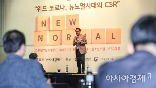 [포토]2020 아시아 밸류업 심포지엄 참석한 김경일 아주대 교수