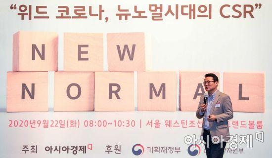 [포토]김경일 아주대학교 심리학과 교수 강연