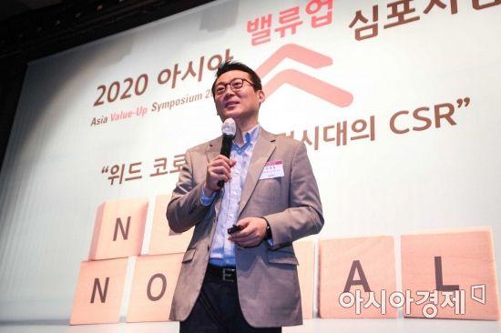 [포토]강연하는 김경일 아주대 심리학과 교수