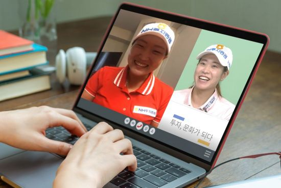 이미림 프로의 우승 이야기, NH투자증권 유튜브에 공개
