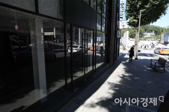 [포토]텅 빈 상점