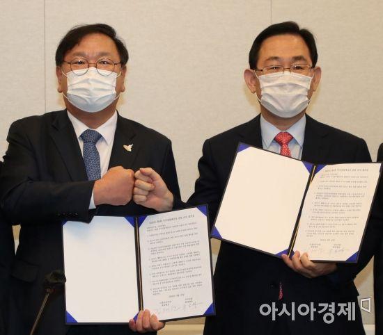 [포토] 김태년·주호영, 통신비-아동특별돌봄비 합의 성