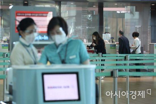 '한국發 입국금지' 59개국으로…한때 153개국, 입국제한 속속 완화