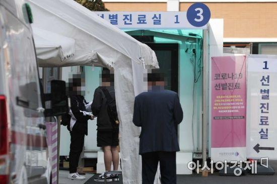 수도권 오피스텔·마트·콜센터 등 지속되는 산발적 감염