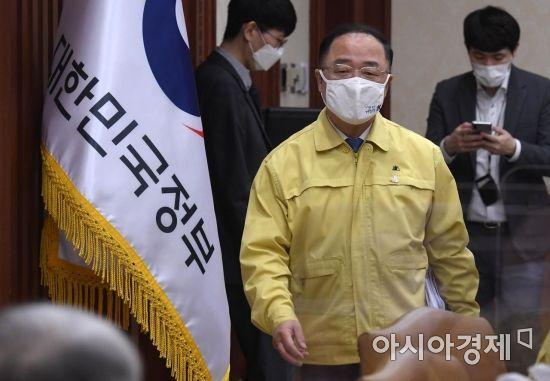 부동산 대책 '땜질 또 땜질'…이번엔 '홍남기 방지법'