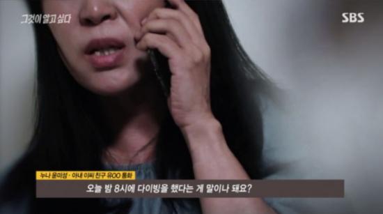 """""""보험금 지급 미루는 보험사"""" '그알' 故 윤상엽 사건과 똑닮은 고민글 재조명"""