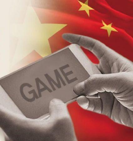 中, 청소년 대상 온라인 게임 '전자 신분 인증' 도입한다