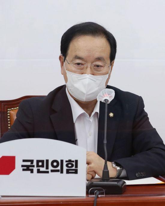 """[2020국감] 野 """"서울시 뉴타운 출구전략으로 주택공급 기회 잃어"""""""