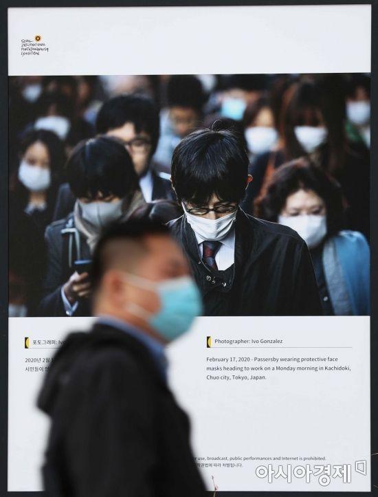 코로나19 재확산 공포, 한국發 입국금지 55개국 유지…일부 국가는 검역 강화