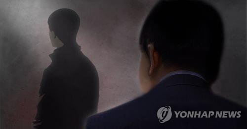 """""""돈 더줄게 만지게 해 달라"""" 동성 대리운전기사 성추행…집행유예 선고"""