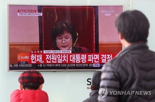 '박근혜 사기 탄핵 무효' 도대체 누가 적었을까 [한승곤의 취재수첩]