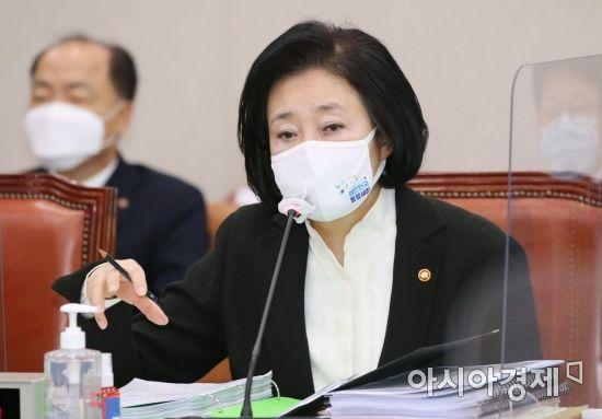 """'중기부 세종 이전'에 박영선 """"새 술은 새 부대에"""""""