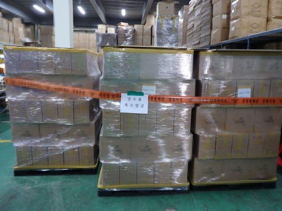 표기는 '손세정제', 선전은 '손소독제' … 무허가 제품 제조판매 일당 검거
