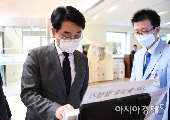 """'삼성 저격수' 박용진, 이건희 회장 조문…""""이재용, 위로된다고 하더라"""""""