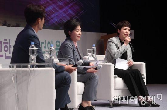 """[2020여성포럼] 양항자·김은혜 대담 """"리더의 덕목, 정직한 이타심"""""""