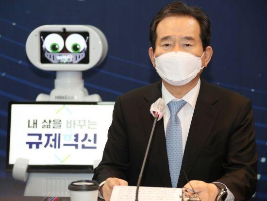 """정 총리 """"韓, 2023년 세계 4대 로봇강국 진입"""""""