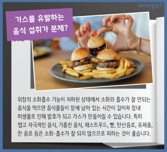 [카드뉴스]밥 먹을 때 말하지 말란 어머님 말씀, 다 이유 있었다