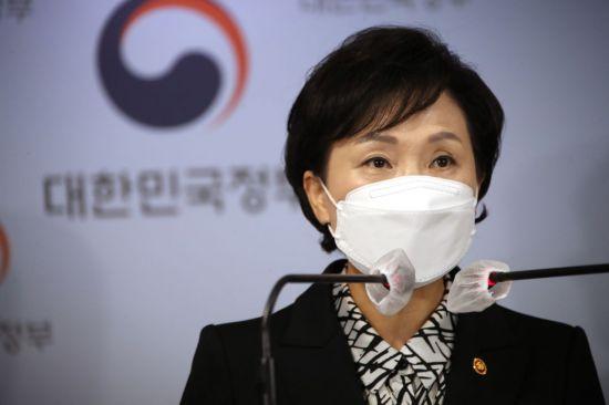 국토부 내년 예산 '57조원'…한국판뉴딜·안전분야 대폭 증액